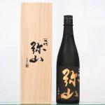 中国醸造の日本酒「一代弥山 大吟醸 雫酒」が国際的な品評会IWCで金メダルを受賞しました