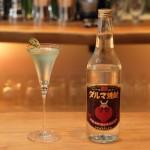 早蕨-Sawarabi-(怀旧版达摩的创新酒品)