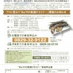 [受付終了]シリーズ「酒蔵で学ぼう!」。7月は「きゅうりの粕漬けセミナー」です