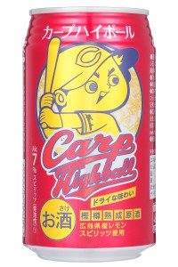 carp-highball_can