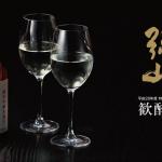 [販売終了]平成28年度 日本酒頒布会「一代弥山 歓酔の会」として11月から来年2月まで毎月日本酒を蔵直送でお届けします