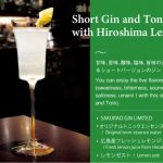 TOKYO INTERNATIONAL BAR SHOW