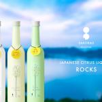 SAKURAO SELECTION YUZU ROCKS is launched