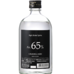 『High Alcohol Spirits 65%』製造・出荷のご案内