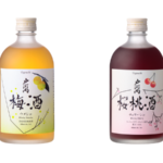 Togouchi Whisky Umeshu, Togouchi Whisky Cherry Liqueur will come soon!