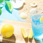 『女子美酒部 ブルーレモンサワーの素 900ml』新発売のお知らせ
