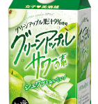 """Green Apple Sour"" is launched"