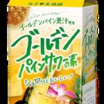 『女子美酒部ゴールデンパインサワーの素900ml』新発売のお知らせ