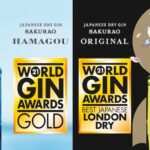 『SAKURAO GIN ORIGINAL』『SAKURAO GIN HAMAGOU』が The World Gin Awardsで受賞