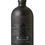 Togouchi Coffee Liqueur will be limited release from June 1st, 2021.